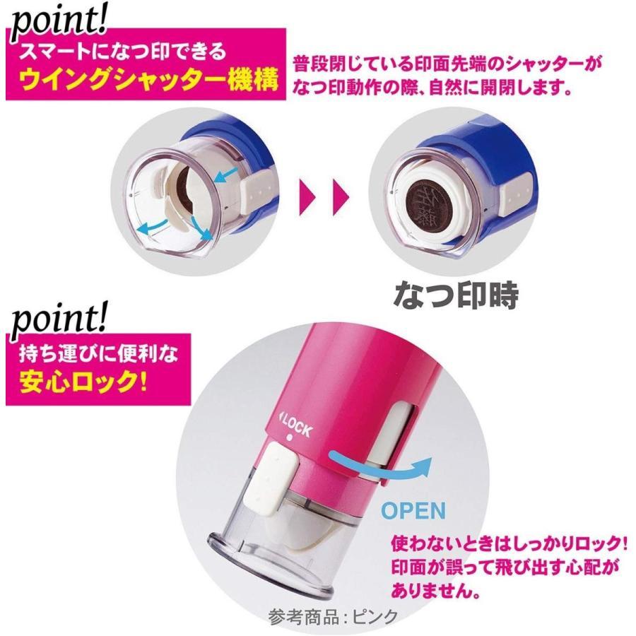 シャチハタ 印鑑 ハンコ キャップレス9N メールオーダー式 XL-CLN1/MO ブルー|eh-style|07