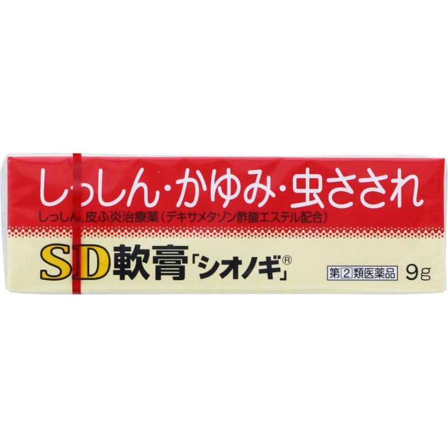 軟膏 デキサメタゾン