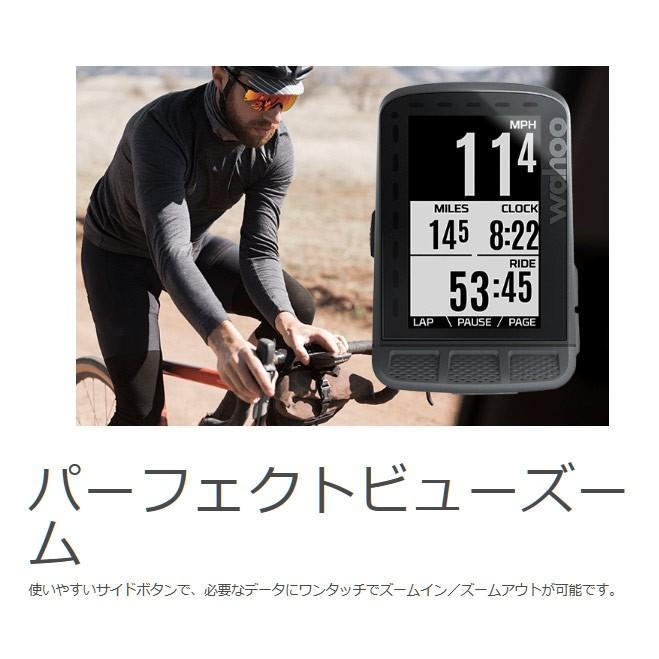 ELEMENT ROAM(エレメントローム)WAHOO(ワフー)GPSコンピュータ  送料無料(離島除く)  日本正規代理店品|ehakusen|12
