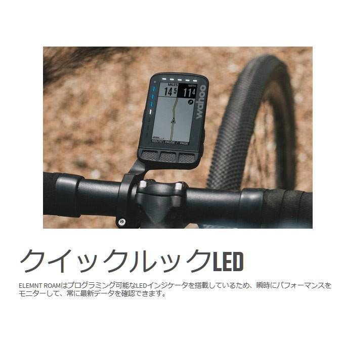 ELEMENT ROAM(エレメントローム)WAHOO(ワフー)GPSコンピュータ  送料無料(離島除く)  日本正規代理店品|ehakusen|13