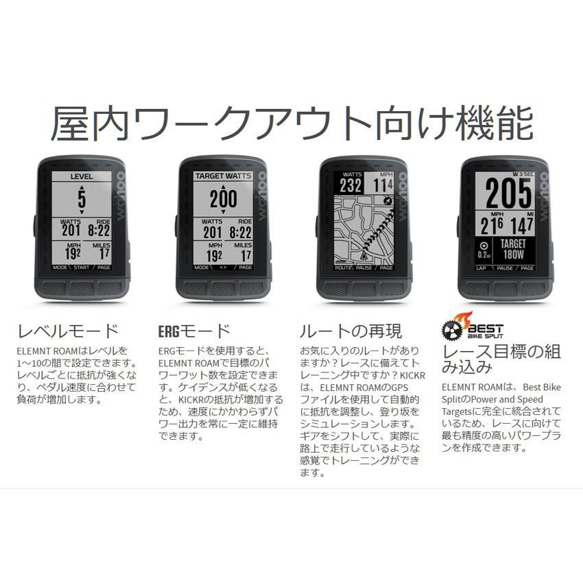 ELEMENT ROAM(エレメントローム)WAHOO(ワフー)GPSコンピュータ  送料無料(離島除く)  日本正規代理店品|ehakusen|15