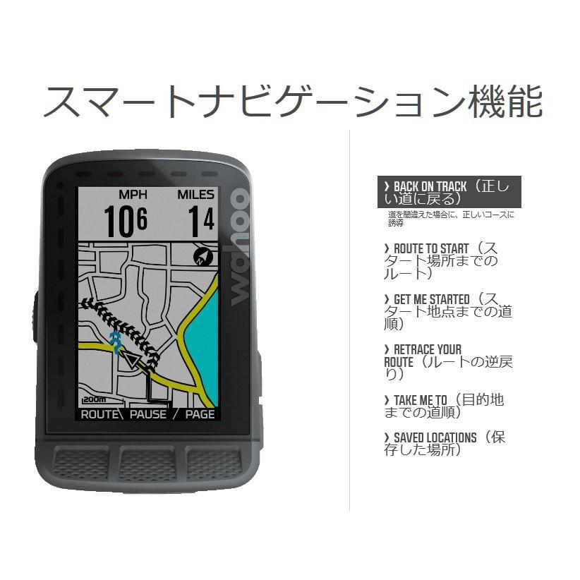 ELEMENT ROAM(エレメントローム)WAHOO(ワフー)GPSコンピュータ  送料無料(離島除く)  日本正規代理店品|ehakusen|09