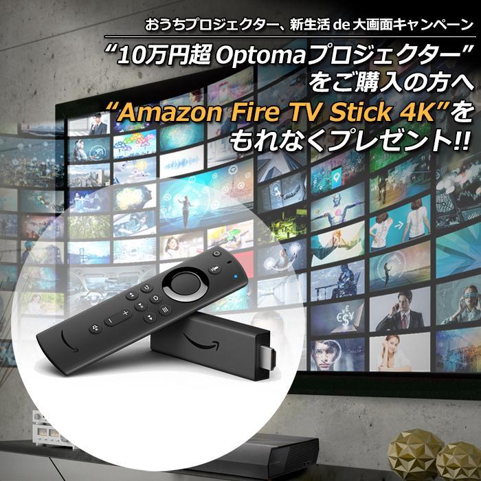 明るい・超短焦点 フルHD 4000lm DLPプロジェクター Optoma オプトマ EH320UST(1080p/3D対応) ehome 07