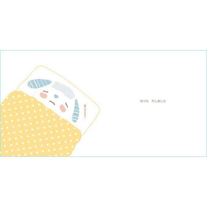 メッセージ絵本/うまれてきてくれてありがとう 想いを伝える出産絵本 メッセージシール|ehon-netcom|05
