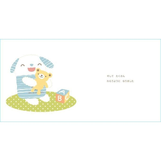 メッセージ絵本/うまれてきてくれてありがとう 想いを伝える出産絵本 メッセージシール|ehon-netcom|06
