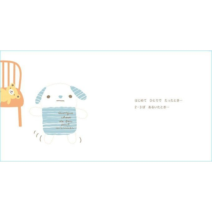 メッセージ絵本/うまれてきてくれてありがとう 想いを伝える出産絵本 メッセージシール|ehon-netcom|07