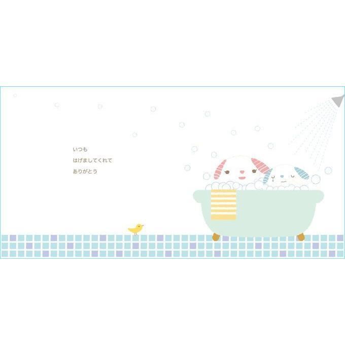 メッセージ絵本/おかあさんへ-ありがとう- 母の日 お母さんの誕生日 想いを伝える メッセージシール|ehon-netcom|06
