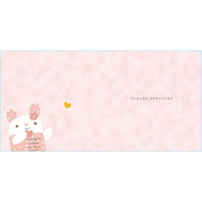 メッセージ絵本/おたんじょうびおめでとう 想いを伝えるお誕生日ギフト メッセージシール ehon-netcom 10