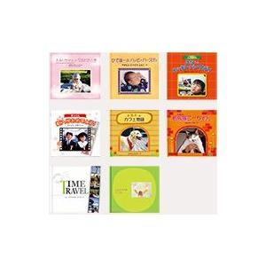 写真とメッセージで綴るアルバムえほん 絵本が作れる 選べるアルバムえほんお仕立て券8|ehon-netcom|02