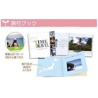 写真とメッセージで綴るアルバムえほん 絵本が作れる 選べるアルバムえほんお仕立て券8|ehon-netcom|16