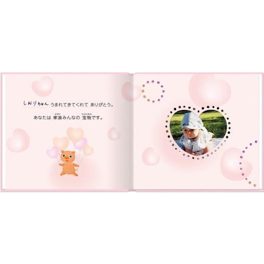 誕生 2、3ヵ月 写真ですぐ作れるしかけ絵本 出産祝い 手形キット アルバムブック たんじょうものがたり/手形キット付き ehon-netcom 10