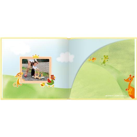 誕生 1才 写真で作る絵本 誕生日プレゼント アルバムブック はじめてのハッピーバースディ|ehon-netcom|12