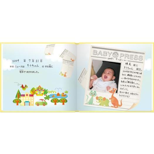 誕生 1才 写真で作る絵本 誕生日プレゼント アルバムブック はじめてのハッピーバースディ|ehon-netcom|05
