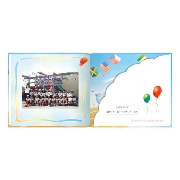 運動会 記念 写真とコメントで作る手作りしかけ絵本 アルバムブック 運動会|ehon-netcom|12