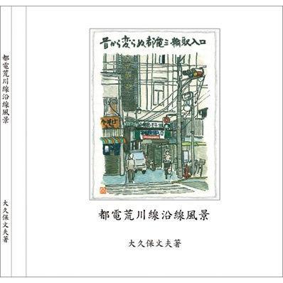 絵手紙 写真 手芸作品 書道 自分だけの作品集 オリジナルブックが作れる 趣味の作品集ブック/お仕立て券 ehon-netcom