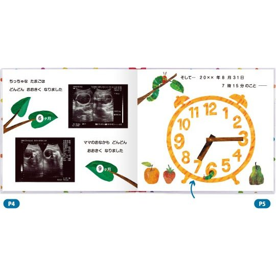 エコー写真 アルバム しかけ絵本 出産祝い 誕生絵本withはらぺこあおむし/絵本が作れるお仕立て券 ehon-netcom 03