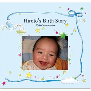 誕生 成長記録 写真とメッセージで綴る 絵本が作れる 出産祝い Birth Storyバースストーリー/お仕立て券 ehon-netcom