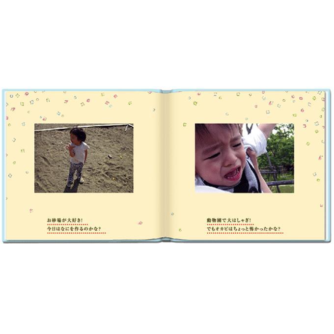 誕生 成長記録 写真とメッセージで綴る 絵本が作れる 出産祝い Birth Storyバースストーリー/お仕立て券 ehon-netcom 09