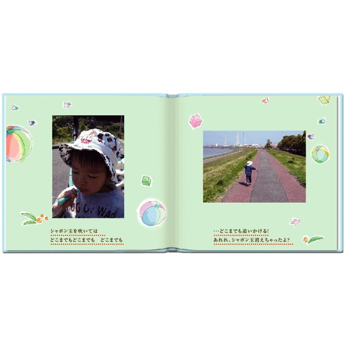 誕生 成長記録 写真とメッセージで綴る 絵本が作れる 出産祝い Birth Storyバースストーリー/お仕立て券 ehon-netcom 10