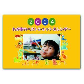 家族の写真で作るカレンダー ベストショット オリジナルカレンダー/お仕立て券|ehon-netcom