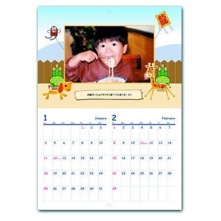 家族の写真で作るカレンダー ベストショット オリジナルカレンダー/お仕立て券|ehon-netcom|03