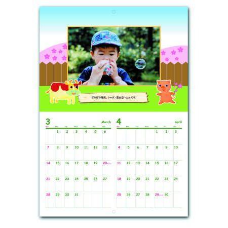 家族の写真で作るカレンダー ベストショット オリジナルカレンダー/お仕立て券|ehon-netcom|04