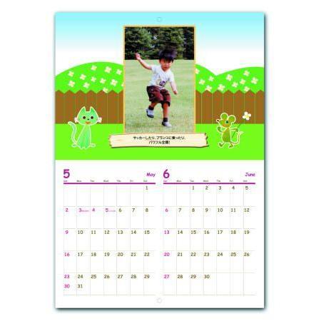 家族の写真で作るカレンダー ベストショット オリジナルカレンダー/お仕立て券|ehon-netcom|05