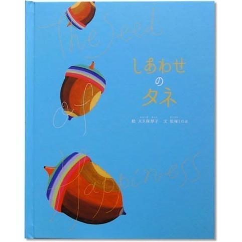 出産祝い 名入れ プレゼントに最適 オリジナル絵本お仕立て券/グリーティングブック+たんじょうものがたりwithはらぺこあおむし付き|ehon-netcom|06