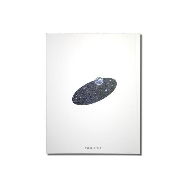 誕生日プレゼント 名前入りオリジナル絵本 母 女性 女友達 男性 オーダーメイド 地球はごちそう 大人向き/スタンダード|ehon-netcom|21