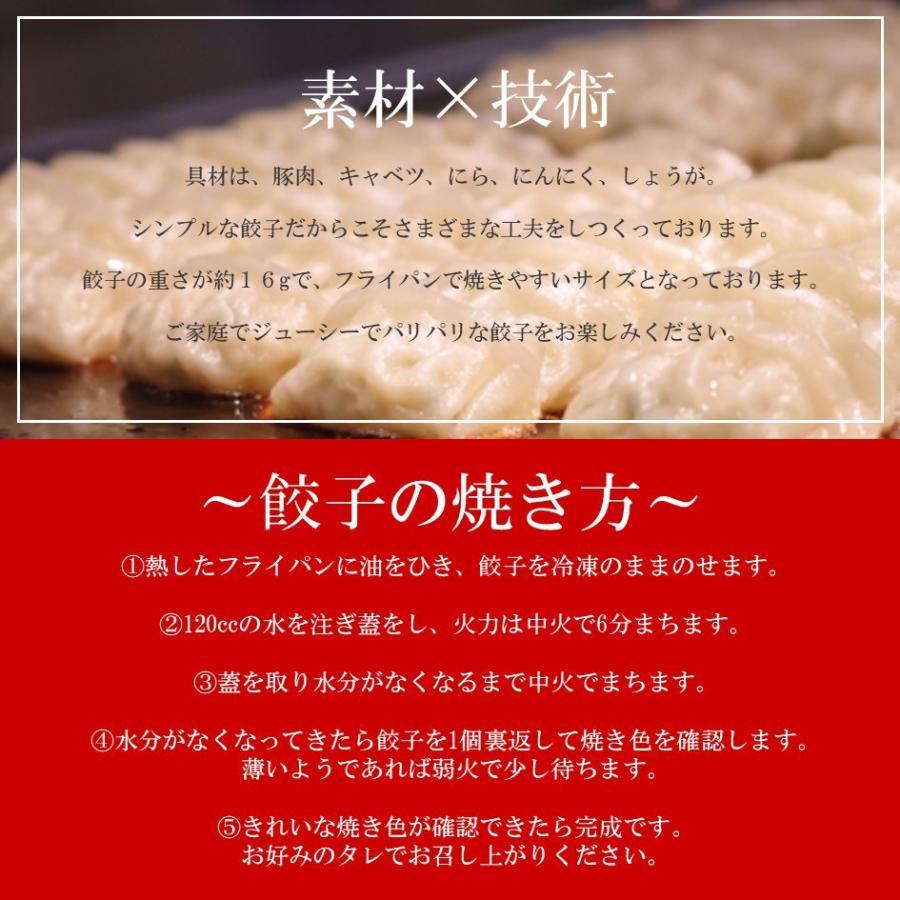 餃子 冷凍 業務用 50個 送料無料 国産キャベツ使用 eight-shop 04