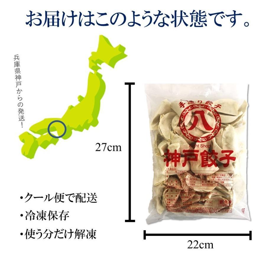 餃子 冷凍 業務用 50個 送料無料 国産キャベツ使用 eight-shop 07