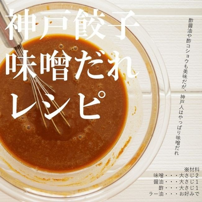餃子 冷凍 業務用 50個 送料無料 国産キャベツ使用 eight-shop 08