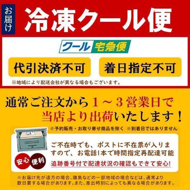 餃子 冷凍 業務用 50個 送料無料 国産キャベツ使用 eight-shop 09