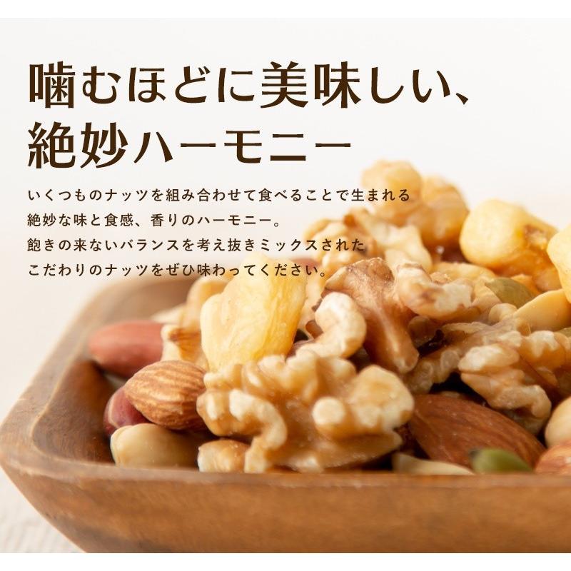 ミックスナッツ 塩味 1kgより少し少ない800g 送料無料 ナッツ アーモンド くるみ ジャイアントコーン バターピーナッツ かぼちゃの種 薄皮ピーナッツ eight-shop 04
