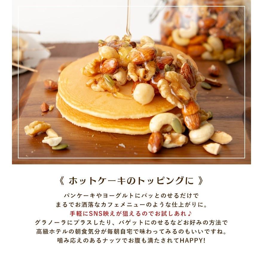 ミックスナッツ 塩味 1kgより少し少ない800g 送料無料 ナッツ アーモンド くるみ ジャイアントコーン バターピーナッツ かぼちゃの種 薄皮ピーナッツ eight-shop 10
