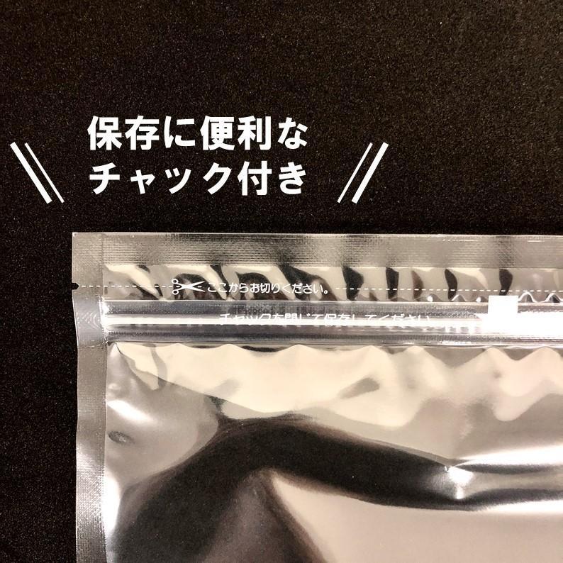 ピーナッツ 落花生 皮付き 素焼き 送料無料 塩味 1kg 国内加工|eight-shop|06