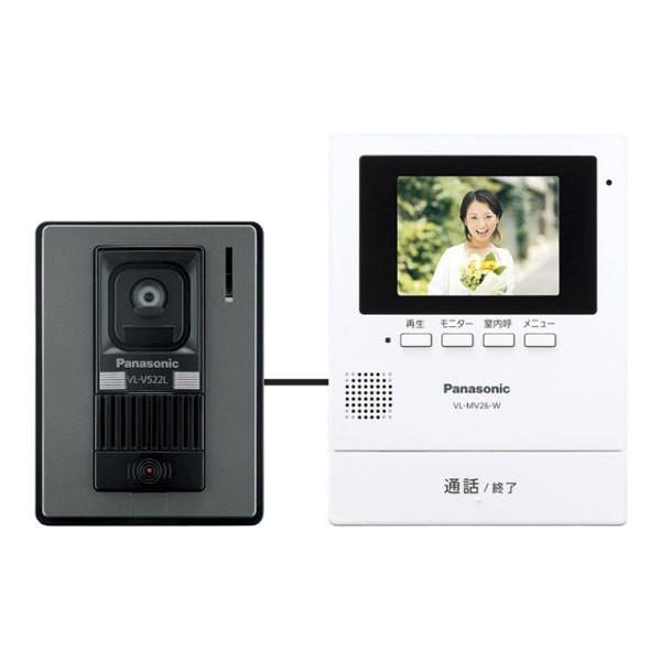 パナソニック Panasonic VL-SV26KL-W テレビドアホン ホワイト 新品 送料無料