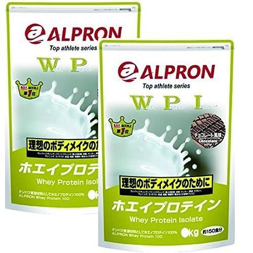 2袋セットアルプロン -ALPRON-WPIホエイプロテイン チョコレート風味 (3kg×2 計6kg)