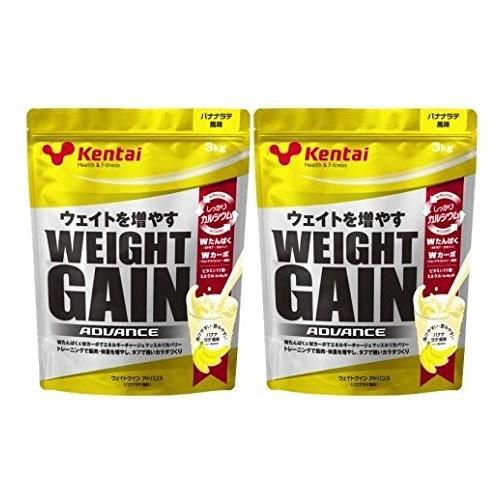 Kentaiケンタイ NEWウェイトゲイン アドバンス バナナラテ風味 3kg×2袋