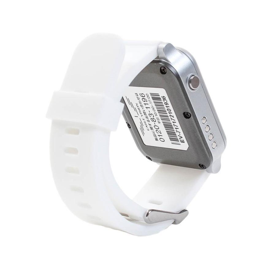 激安大特価! アサヒゴルフ アサヒゴルフ EAGLE VISION EV-717 GPS watch4 ユニセックス GPS EV-717 ホワイト, 酵素飲料(エンザイム)の専門店:1e83307f --- airmodconsu.dominiotemporario.com
