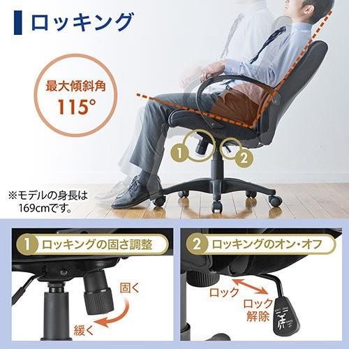 イーサプライ オフィスチェア PUレザー ロッキング キャスター 肘掛け付き ミドルバック 事務椅子 ブラック EZ15-SNCL010 EZ15-SNCL010