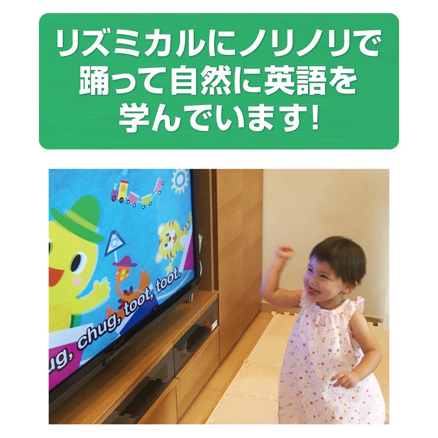 幼児 子供 DVD 英語 Pinkfong Fun Phonics for Kids  ピンキッツ フォニックス ベビー キッズ 1歳 2歳 3歳 4歳 5歳 6歳 女の子 男の子|eigoden|02