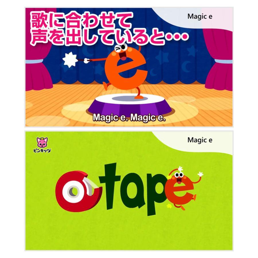 幼児 子供 DVD 英語 Pinkfong Fun Phonics for Kids  ピンキッツ フォニックス ベビー キッズ 1歳 2歳 3歳 4歳 5歳 6歳 女の子 男の子|eigoden|07