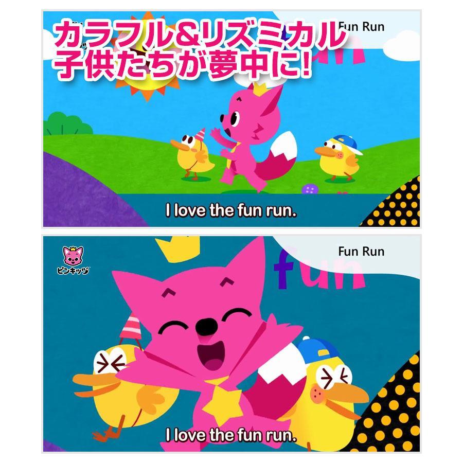 幼児 子供 DVD 英語 Pinkfong Fun Phonics for Kids  ピンキッツ フォニックス ベビー キッズ 1歳 2歳 3歳 4歳 5歳 6歳 女の子 男の子|eigoden|09
