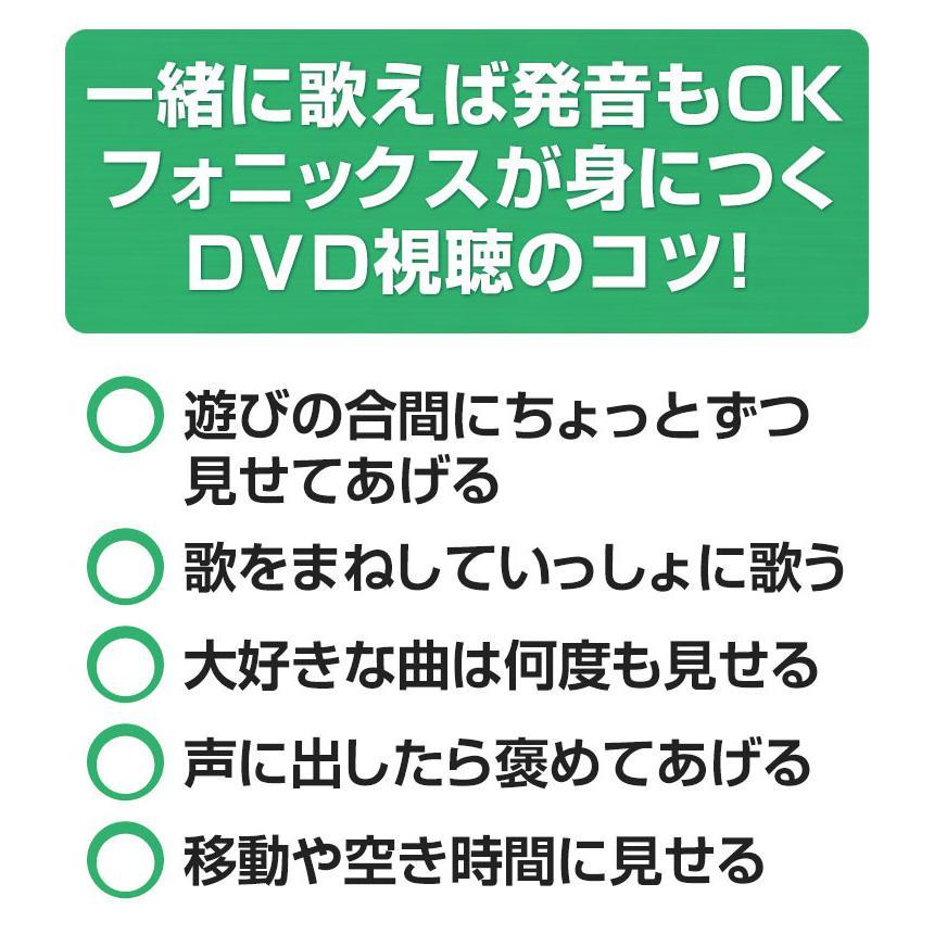 幼児 子供 DVD 英語 Pinkfong Fun Phonics for Kids  ピンキッツ フォニックス ベビー キッズ 1歳 2歳 3歳 4歳 5歳 6歳 女の子 男の子|eigoden|10