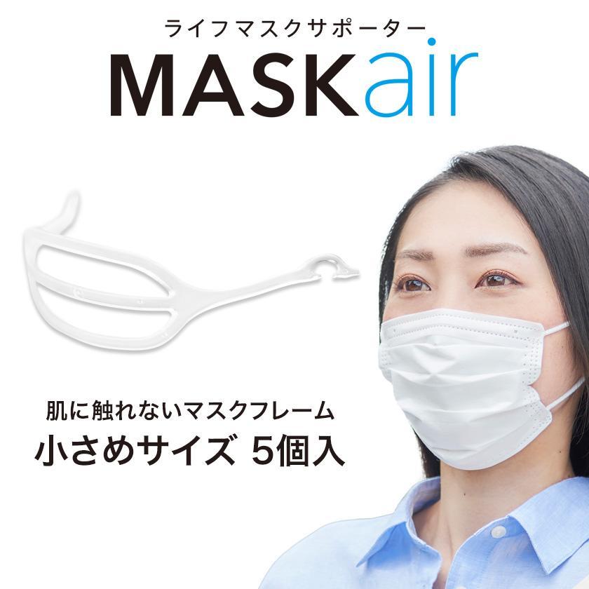山梨 店 マスク てる 売っ 大阪マスク 大阪生まれ大阪育ち大阪製のマスク