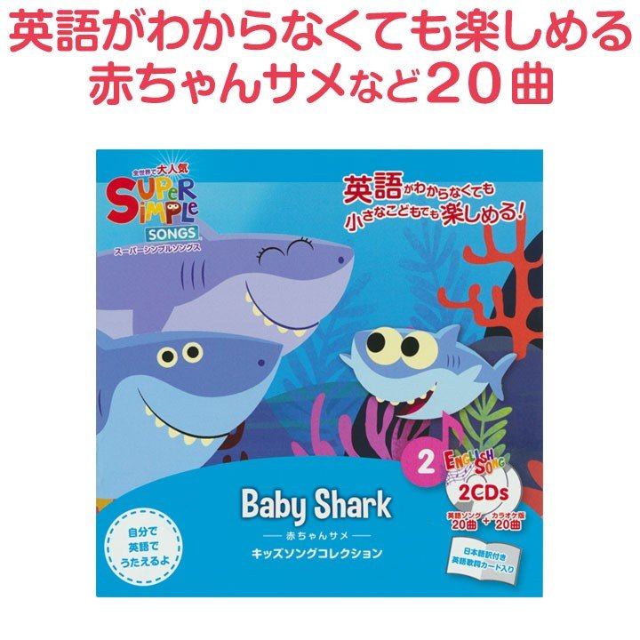 Slime charms 5pcs Blue Shark Accessories Decoration Simulation Cartoon Animal Models Plastic Toy 4