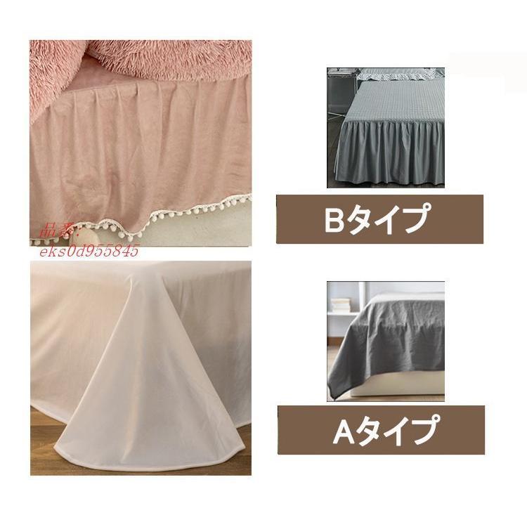 布団カバーセットボア シープボア 洗える 掛け布団カバー 防寒 静電気防止加工 厚手 ベッドカバー 暖かい 4点セット ベッドシーツ|eikou-store|10