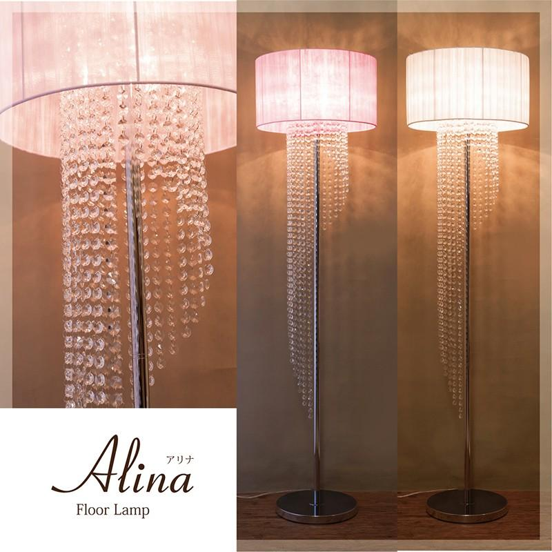 【LED対応 E12/40W】クリスタル 3灯フロアランプ ALINA