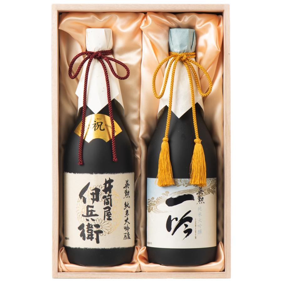 【送料無料】日本酒・英勲ギフト こだわりの酒米セット(720ml詰*2種各1本) eikun